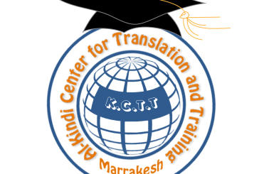 """The Fifth International Conference on Translating the Meanings of the Holy Quran: On """"Jewish and Christian Frameworks in the Translations of the Meanings of the Holy Quran"""""""