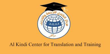 Kindi Center